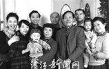 老公北京户口_为了孩子读书孩子跟我成都户