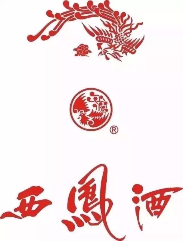 首页 五金  西凤酒的logo,图标,题字 李老一生低调,所以很少有人知道