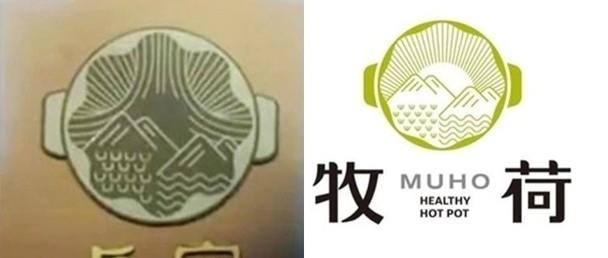 台湾设计师指《梨泰院》长家作家v作家自己要素装室内设计有哪些商标图片