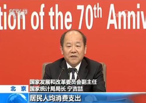 新中国成立70周年取得的辉煌成就三篇