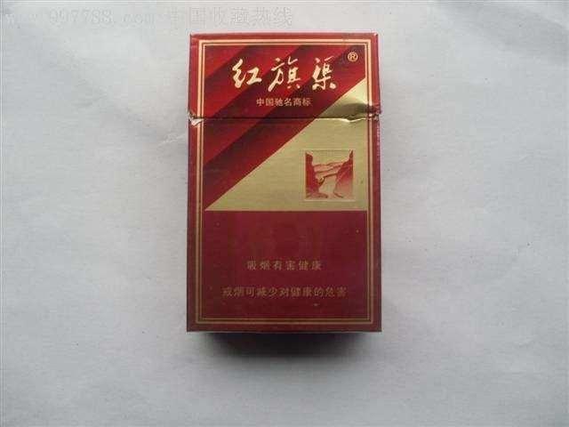 红旗渠,红旗渠是河南中烟推出的中档卷烟新产品.