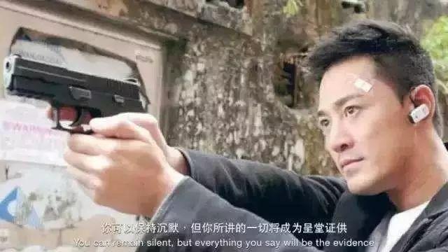 六叔六婶留给我们的TVB金句,今天都是阴阳表情师山风v阴阳的搞笑图图片