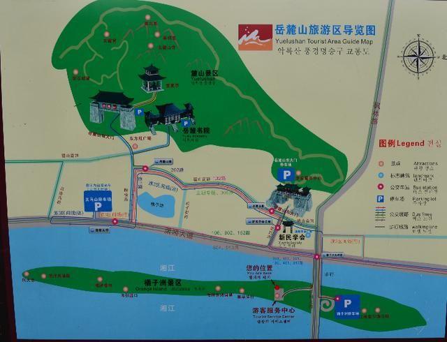 旅游  门票:橘子洲风景区是免费的,可自由出入.