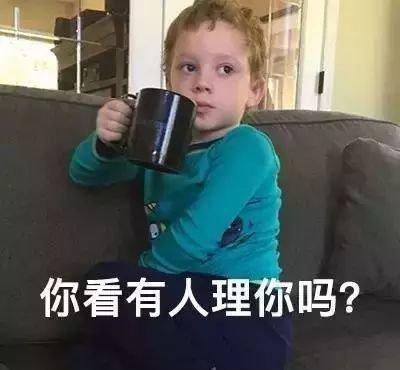 这个a表情表情圈的男孩表情包圣诞的可爱朋友,靠假笑成了圈粉图片
