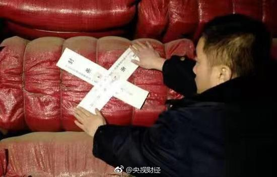 bwin必赢手机版官网市委连夜排查加工厂使用废旧塑料生产蔬菜网袋