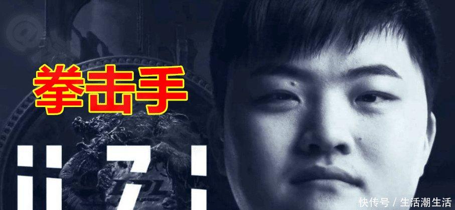 """UZI""""战斗""""视频曝光,攻击速度2.5输出成吨!网友被LOL拳击手格斗击败"""