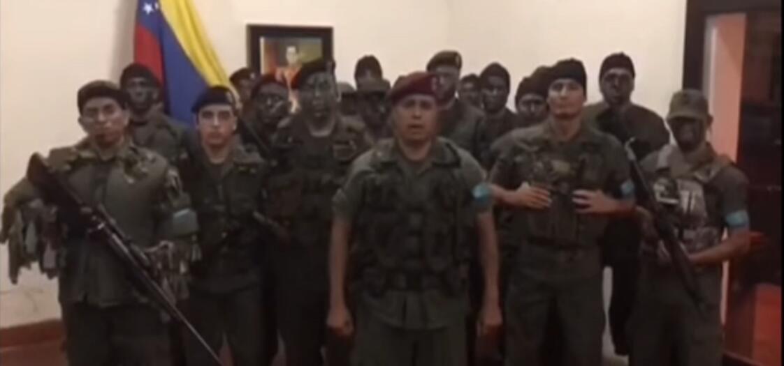 委内瑞拉27名士兵凌晨叛乱,已被挫败_史托雅种子