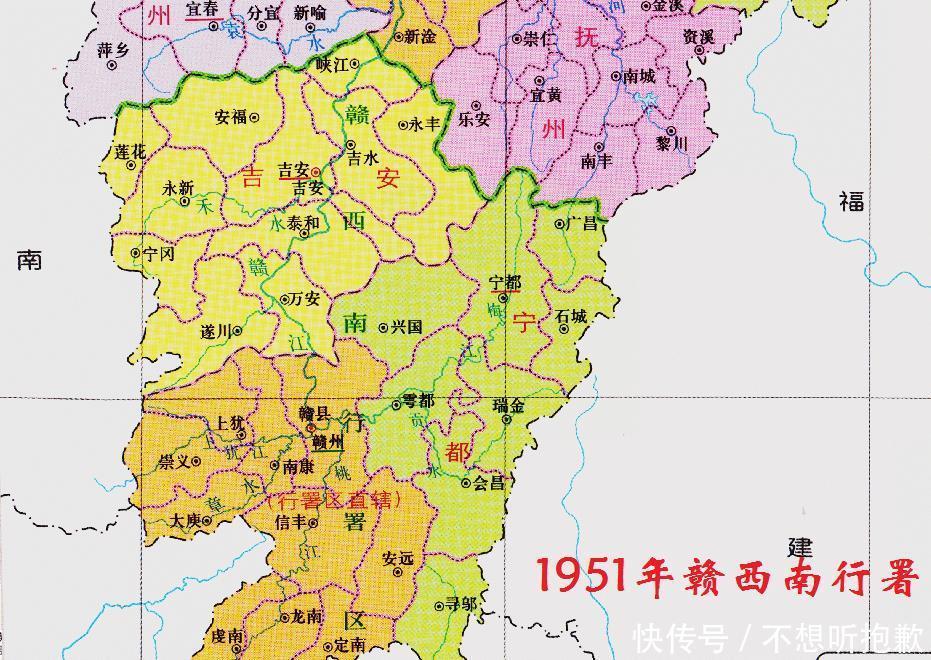 中国以南位于的县共三个,统称三南,均为名赣赣州石斑鱼协会图片