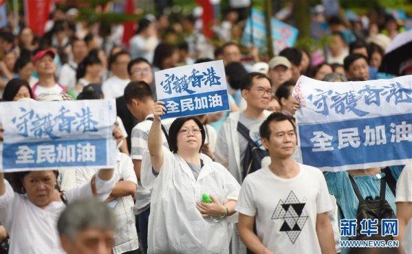 """香港元朗""""好好的日子突然變了"""" 百姓只能大門緊閉元朗游行OTA"""