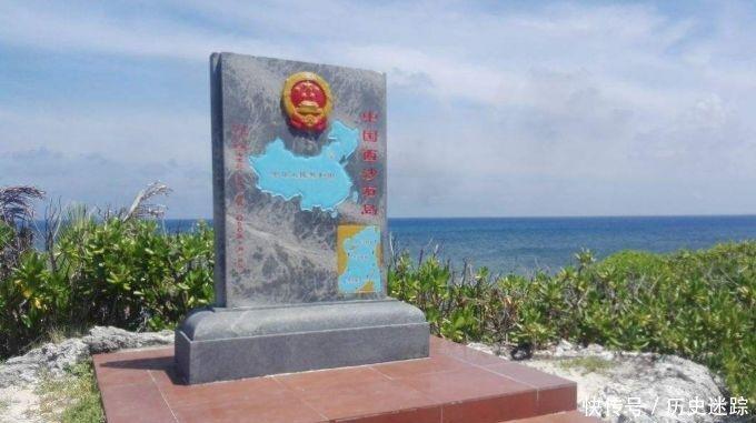 七连屿位于西沙群岛东北部,岛洲内的赵述岛为三沙市管理委员会所在