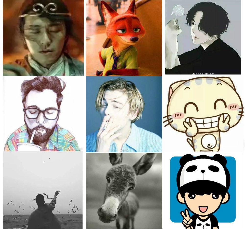 互联网的风那么一吹,用这 9 个头像的男孩子人人自危,马上换头像,生怕