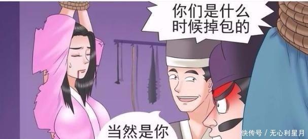 搞笑漫画篮球被捕之后不愿越狱,爱上狱中v篮球漫画小偷台湾图片