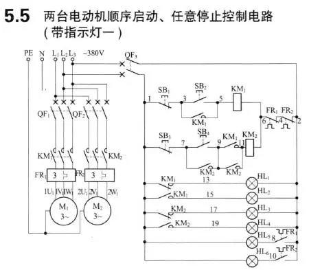 6.自动往返控制电路图