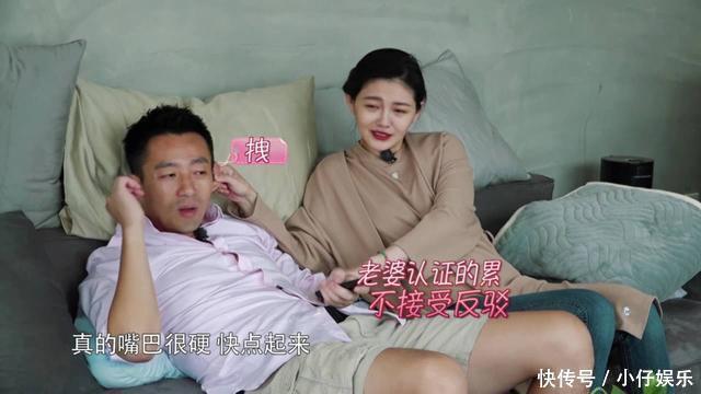 大S捂嘴汪小菲表情,a表情治毛病嘴硬怪老公重要的事表情图图片
