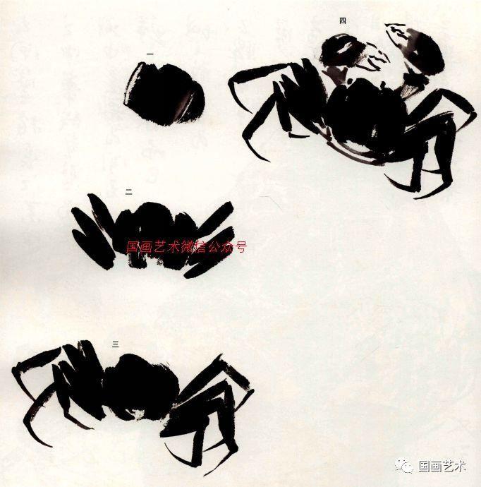 写意螃蟹画法 写意螃蟹的画法须注意用笔的方法,由于较难画出透视的