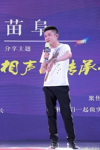其中郭德纲弟子孟鹤堂表演了一段笑剧,苗阜则是发文称请不要糟蹋相声