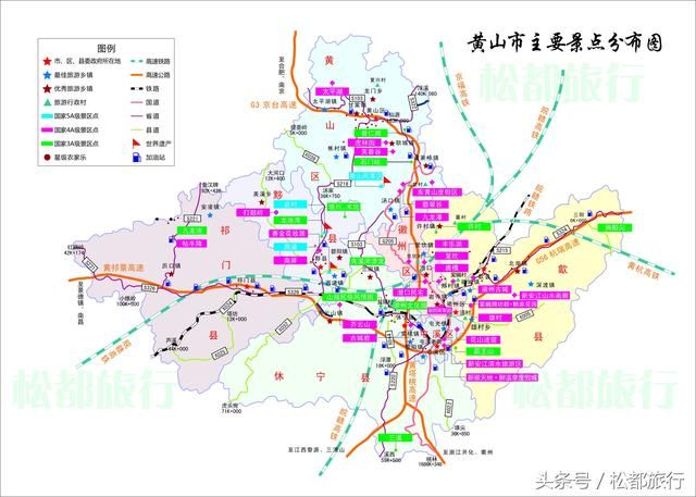 宏村旅行攻略