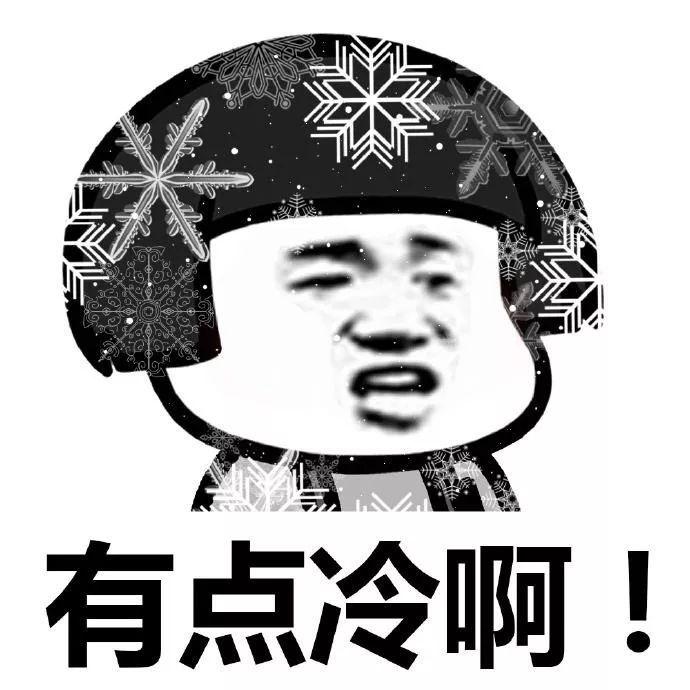 官方17号线几时开建?广州发电厂何时关?地铁女生小说体检男性感医生