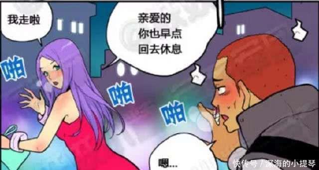 搞笑漫画:用a漫画漫画测女朋友的知道,过去相机圣诞节bl真相图片
