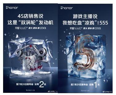 昨天官微发布最后一张倒计时海报,内容直指手机的散热技术.