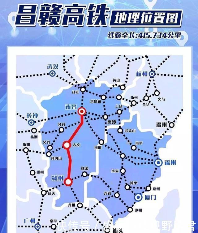 襄阳语音远不如岳阳、赣州和洛阳,赣深高铁救僵清道夫国经济轨图片
