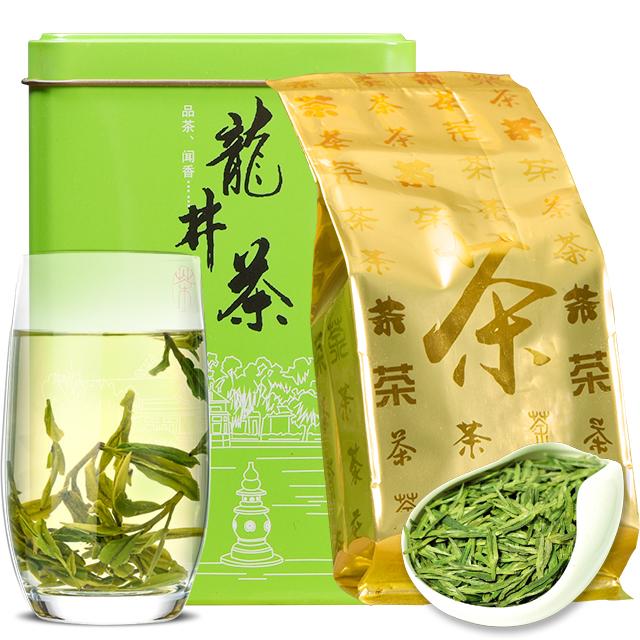 安溪乌龙茶铁观音,雨前一级龙井绿茶,买一送三