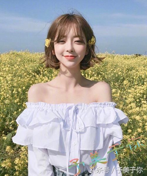 微卷韩式短发发型一图片
