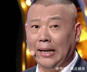 郭德纲调侃李�yo:/i_郭德纲突然对我父亲说大爷满头白发还来捧场,我给您签