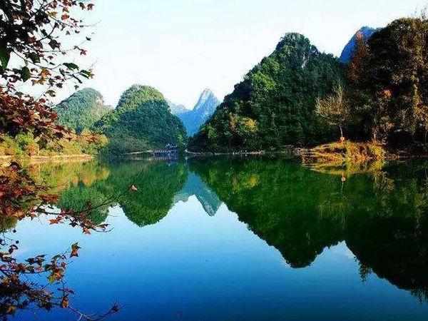壁纸 风景 山水 摄影 桌面 600_450