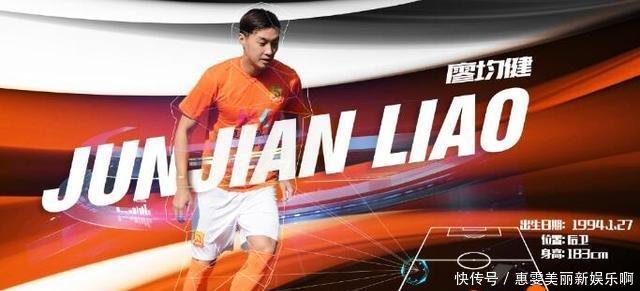 他是最受欢迎的卓尔原生卓尔!未来将被称赞进入国家足球接受里皮检查访问华夏