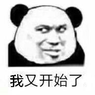 北京旅行高中作文