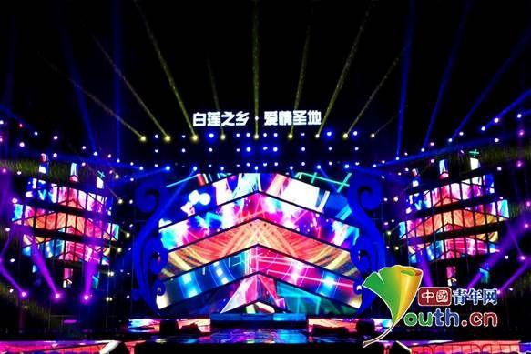 2018中国石城第六届旅游文化节开幕