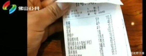 广东妇女践踏平衡车进餐厅喝早茶,最后在余额餐厅结账400多元