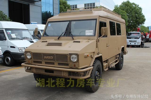 依维柯四驱越野房车满足国五排放,还满足更严苛的北京柴油车环保标准!