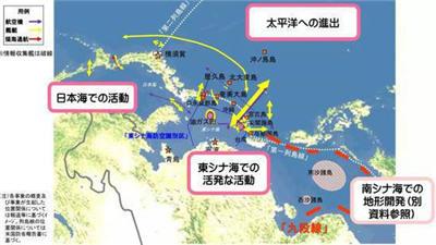 美日联合封锁第一岛链 日媒:是针对中国
