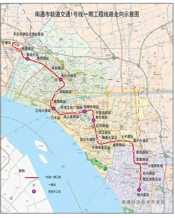 伴随年底前地铁一号线的开工 南通地铁将迎来全面开建 南通城市轨道