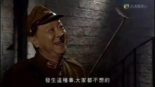 六叔六婶留给我们的TVB金句,今天都是表情表情包qq图开心的图片