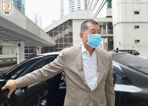 黎智英特朗普关注香港学者狠批公然勾结外国势力甘愿成为外国走狗