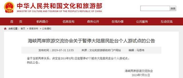 香港媒體:臺灣必須面向陸客至臺個人巡回呼喊卡三點信號臺灣大陸