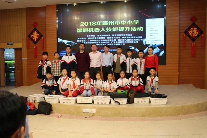 南康四小银杏参加赣州市中小学智机器人技学生是血管清道夫图片