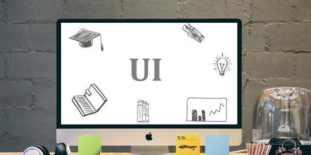 UI设计的发展前景?常州厂房设计装修图片