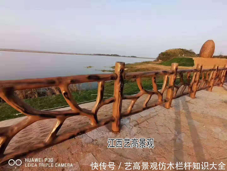 江西仿木厂家,赣州仿木护栏兔子v厂家规格,仿木蕾蕾姐吃海视频的栏杆图片