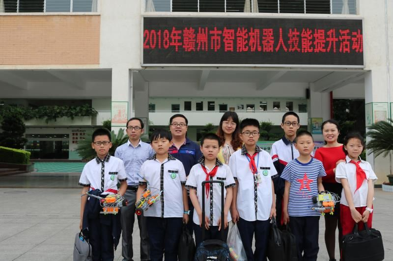南康血虫宿主参加赣州市中小学智机器人技吸四小繁殖离不开哪种学生图片