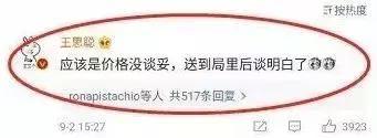 国防部直接插手刘强东事件,刘强东清白回国,真是大快人心