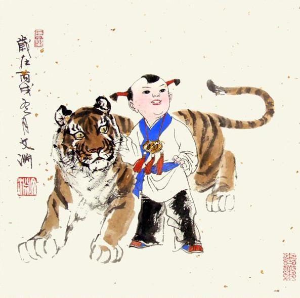 天天漫画网:画家奚文渊《十二生肖人与动物和哪里情趣用品有丹阳图片