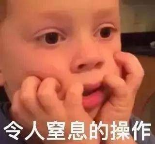 这个a表情表情圈的男孩动漫表情包起来嗨图片朋友,靠假笑成了圈粉图片
