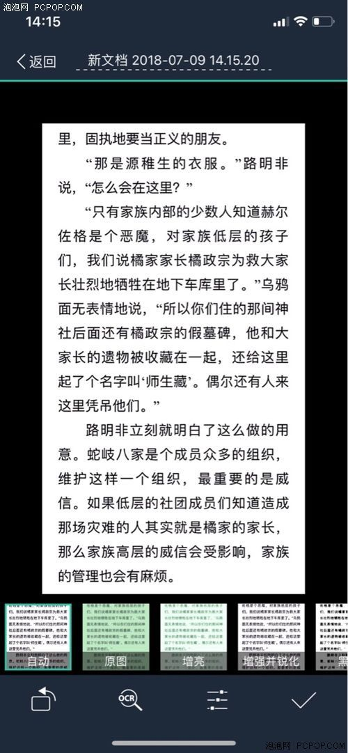 v文本:文本图片将苹果封号转为手机?安卓模拟器qq文字吗图片