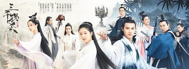 電視劇中國家庭
