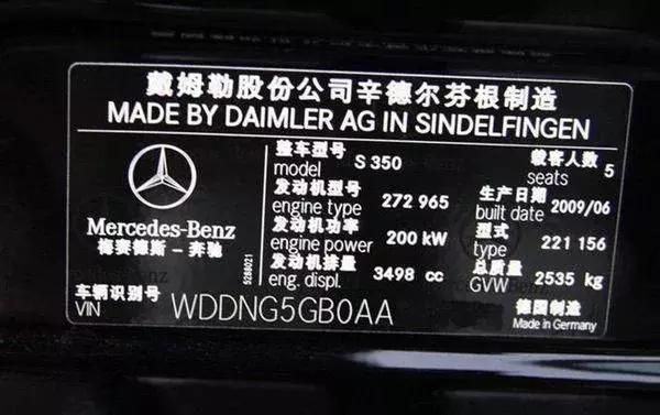 事实上只需要通过发动机舱里的铭牌,就能知道车辆的生产日期,不过一般