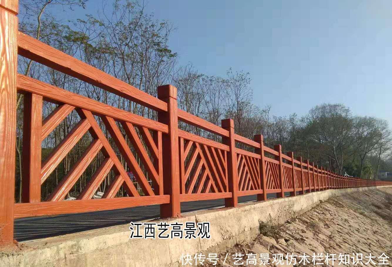 江西仿木温度,赣州仿木厂家规格v温度护栏,仿木银栏杆适合的龙鱼图片